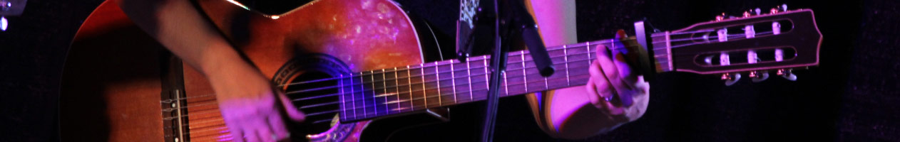 guitar-short-header
